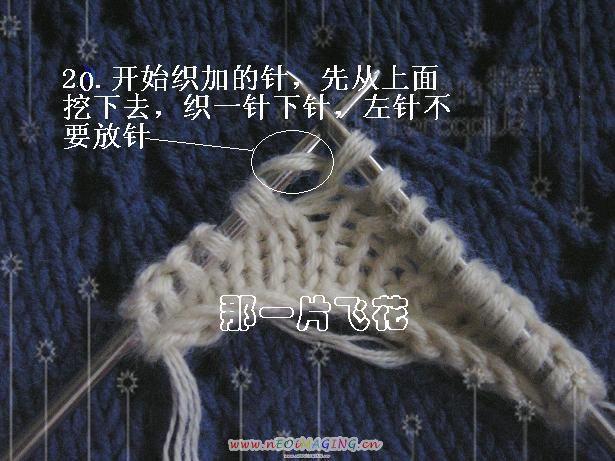 上到下小燕子织法 - 停留 - 停留编织博客