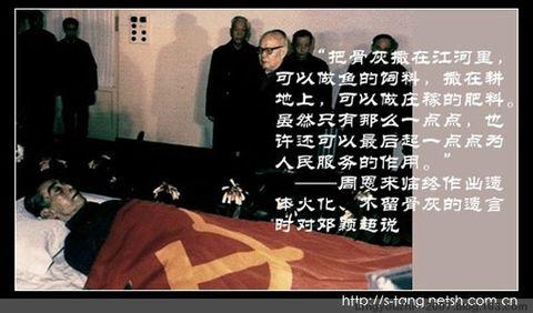 【引用】缅怀  感受  希望  (三位好总理 共和国不会忘记)图片来自网络编辑于原创 - czl8596 - czl8596 的博客