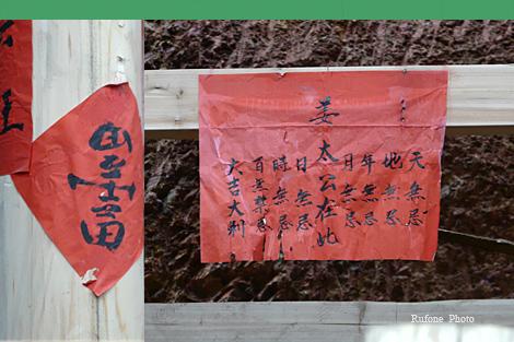 【原创】2009年正月黔东南采风纪实(2) - 儒风 - 儒风博客
