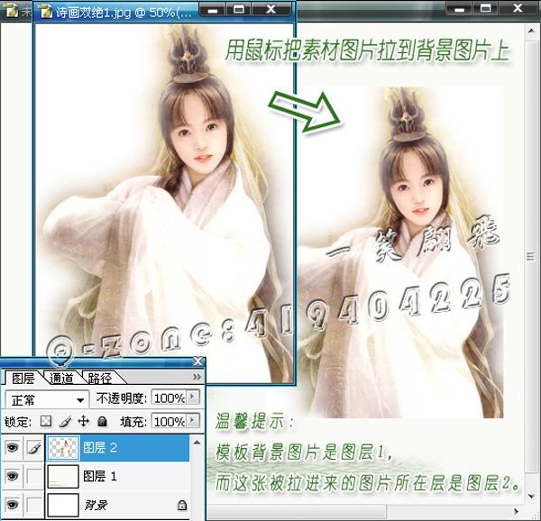 『教程』一笑教你巧用PS做出浑然天成的全屏空间 - chen.chen.ho - chen.chen.ho的博客