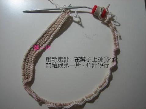 引用 从领口织的斜条毛衣 - 忆涵 - 憶涵