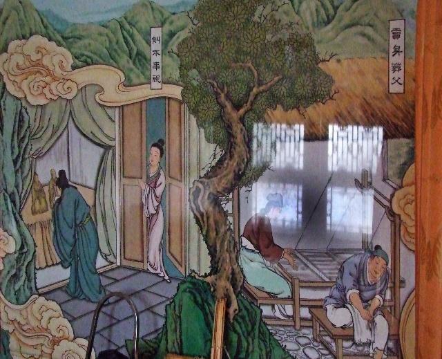 凤凰山药王庙与24孝图 - 侠义客 - 伊大成 的博客