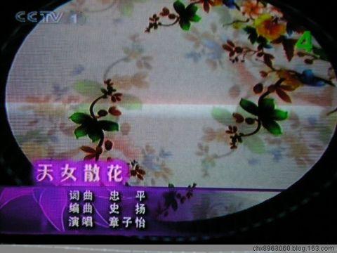 [原创] 品品年味道 贴心守护她(春节杂谈)  - 陈迅工 - 杂家文苑