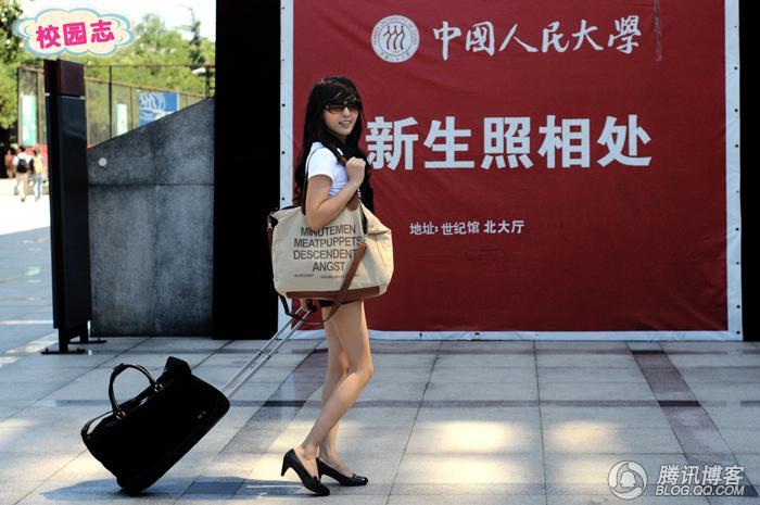 校园志第四期(中国人民大学)超人气!!! - 冰豆 - 向六的空间