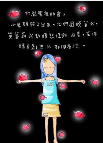 完美恋人 - 尼古拉思 - 彼岸花 指间沙