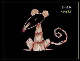 火柴贴画(教学课件) - 小手冰凉 - 童画屋