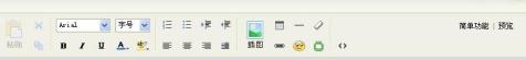 如何使用博客工具的说明(更新中) - 泊洲心 - 泊洲凯矣