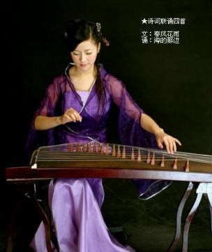 【晨曦随笔】浅谈女人优雅 - 晨曦 - 晨曦博客