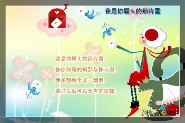 2009年12月18日 - 唐萧 -