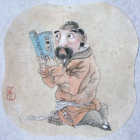 琴棋书画 、渔樵耕读 -   * 古艺轩 * - .