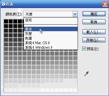 用Adobe Photoshop CS3制作火焰文字动画 - ok -         OK之家