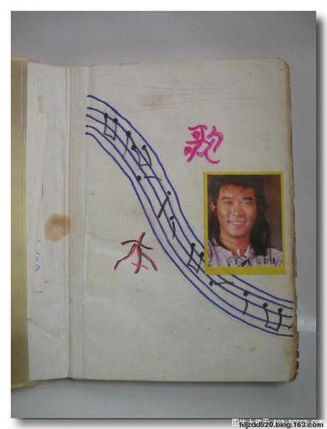 【原】献给七零年代的人 - 心怡 - 向左拐的博客