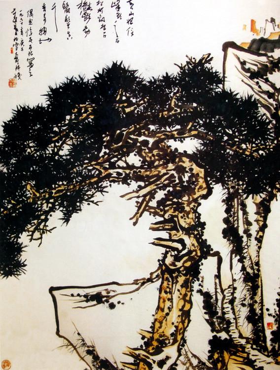 李可染画作 - 君子兰 -  松花江畔 君子兰的博客