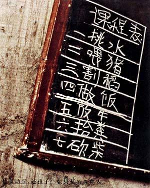 http://image2.sina.com.cn/lx/upload/37/1092/20051024/442/88524/88527.jpg