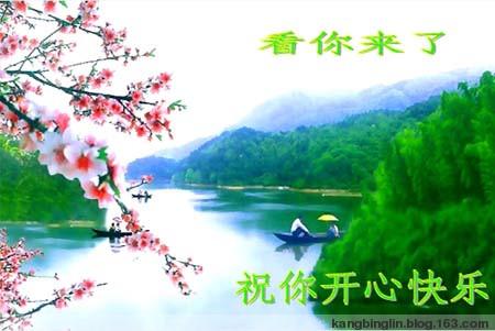 中国十大名花 - kangbinglin - kangbinglin的博客