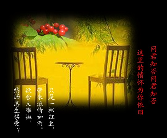 红豆红 - ★网易情缘★ - 网易情缘欢迎朋友来做客!