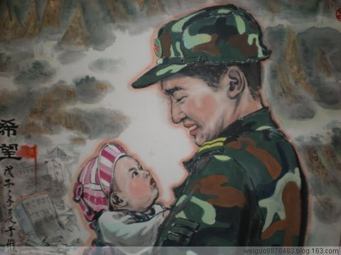 关于《希望》一画的创作 - weiguo8876483 - weiguo8876483的博客