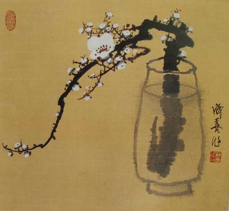 诗画 的 引用 著名画家王成喜 - 髯书之歌 - 髯書之歌 de 書畫沙龍