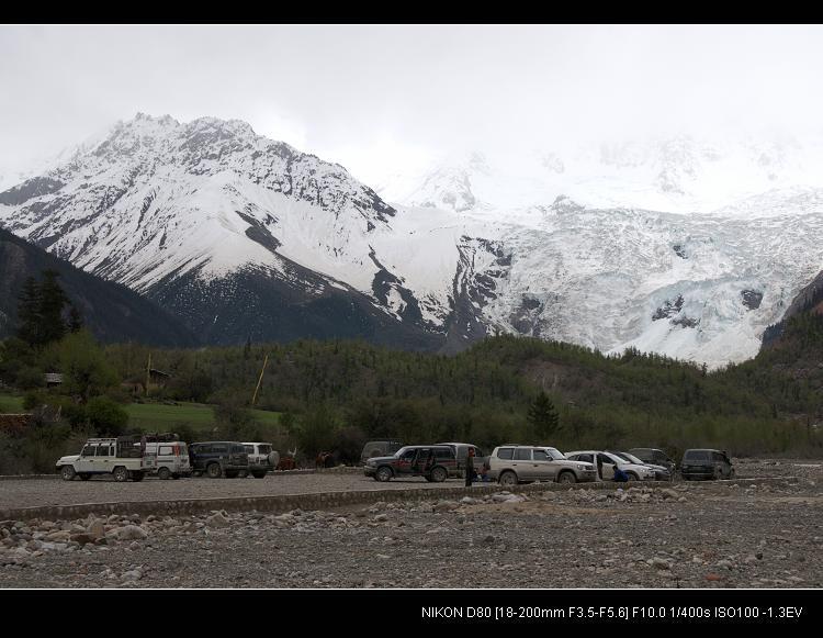 追梦阿里____可以忽略的米堆冰川 - 西樱 - 走马观景
