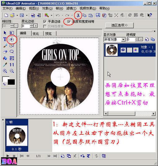 U5旋转CD - 无所谓 - .