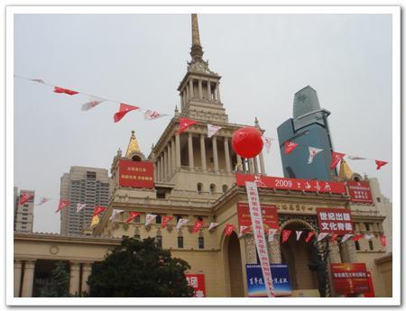 【时光志】上海书展◎天下谁人不识书 - kivo - 念情书◎優しい時間