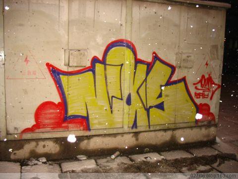 WUHAN IS MINE!!! - RAY~武汉*涂鸦 - RAYS GRAFFITI 武汉 涂鸦