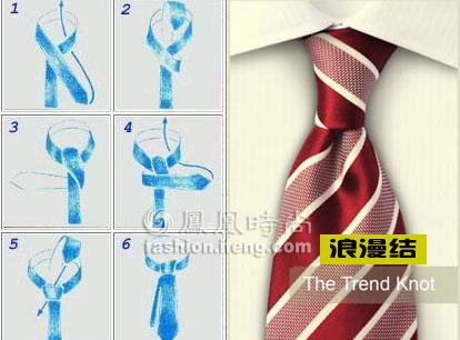 男女必看:新10种领带的打法 - 温柔细雨 - 温柔细雨