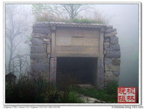 古驿站遐想 - 枫林晚 - 淡然居