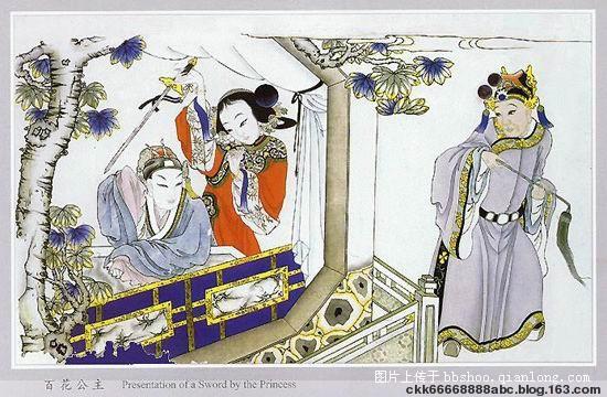 民间迎春极品年画 4 - 海阔山遥 - .