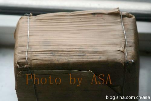 云南勐海南糯山的普洱砖茶 - 懒蛇阿沙 - 懒蛇阿沙的博客