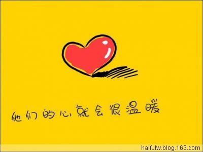 几张很黄的图片 - 网事如风 - .
