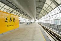 南京迈皋桥---来龙去脉 - Dandy - 每个时代,都有属于自己成长的故事