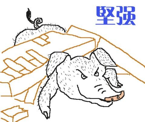 他叫猪坚强 - 巴克 - 龚明勇的财经漫画