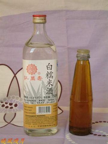 麻油雞酒 - 曉風殘月 - 曉風殘月