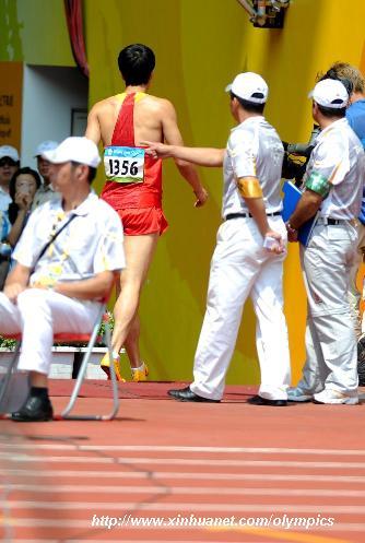 关于奥运 - 安静的孩子 -        she is cha!n