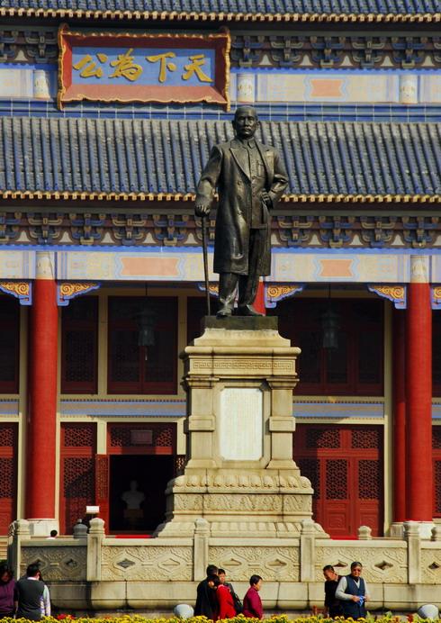广州-中山纪念堂 09.1 - 老赵同志 - 老赵同志的博客