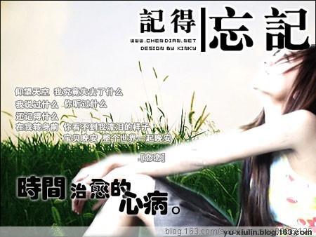 武汉,我不喜欢你! - xiaoxin - 小心的天堂,有风,有雨,有阳光还有