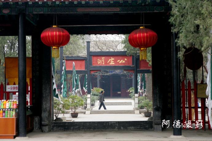 自驾河北保定直隶总督府 - 阿德 - 图说北京(阿德摄影)BLOG