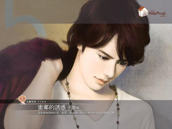 【插图】手绘美男三 - 玫瑰情人 - 玫瑰情人艺术博客