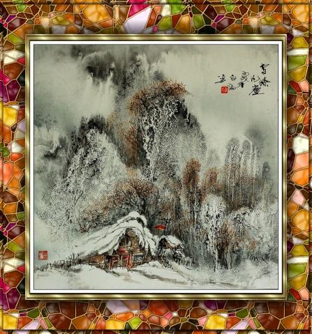 介绍著名画家白海先生的淞雪山水画(附荷花作品) - 清石老大45 - 清石老大45的博客