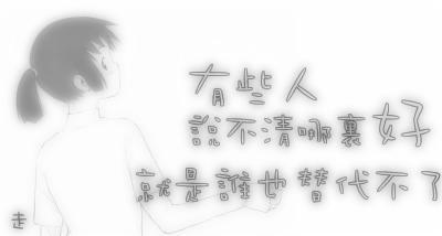 《雨忆兰萍诗集》——《挥手尘埃一声笑》圈主吟之三 - 雨忆兰萍 - 网易雨忆兰萍的博客