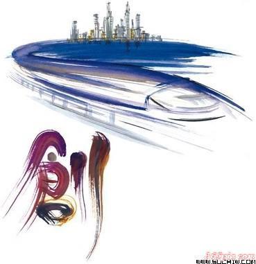 最美的文字—汉字。 - 心灵之约 - .