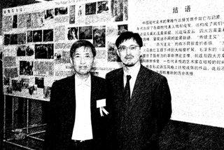 金觀濤 - 马家辉 - 稿紙以外