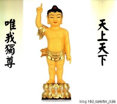顶礼十方三世佛菩萨摩诃萨 观音普门品图解 视频 - wuxin20070717 - wuxin20070717的博客