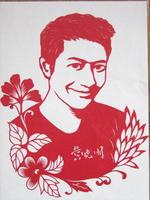 制作肖像剪纸 QQ 812120763_相册_肖像剪纸 订作qq812120763 - yazush - yazush的博客