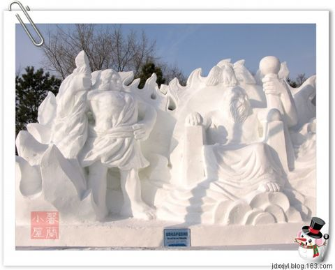哈尔滨13 - 静远堂 - 静远堂  JING YUAN TANG
