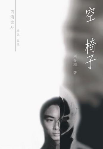 幸福的诗人 - 杨克 - 杨克博客