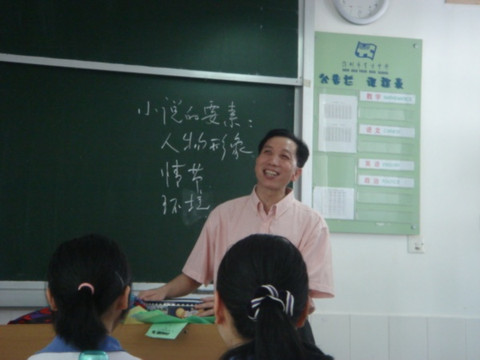 五十而不知天命(配图) - yc红袖 - 桃李守望者