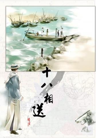 2009-2CWT-21封面集合 - 雷文 - 雷篆文书