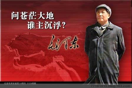 【红色经典】毛主席詩詞  水調歌頭《重上井岡山》 - 【引而不发·跃如也】 - 【引而不發^躍如也】的博客